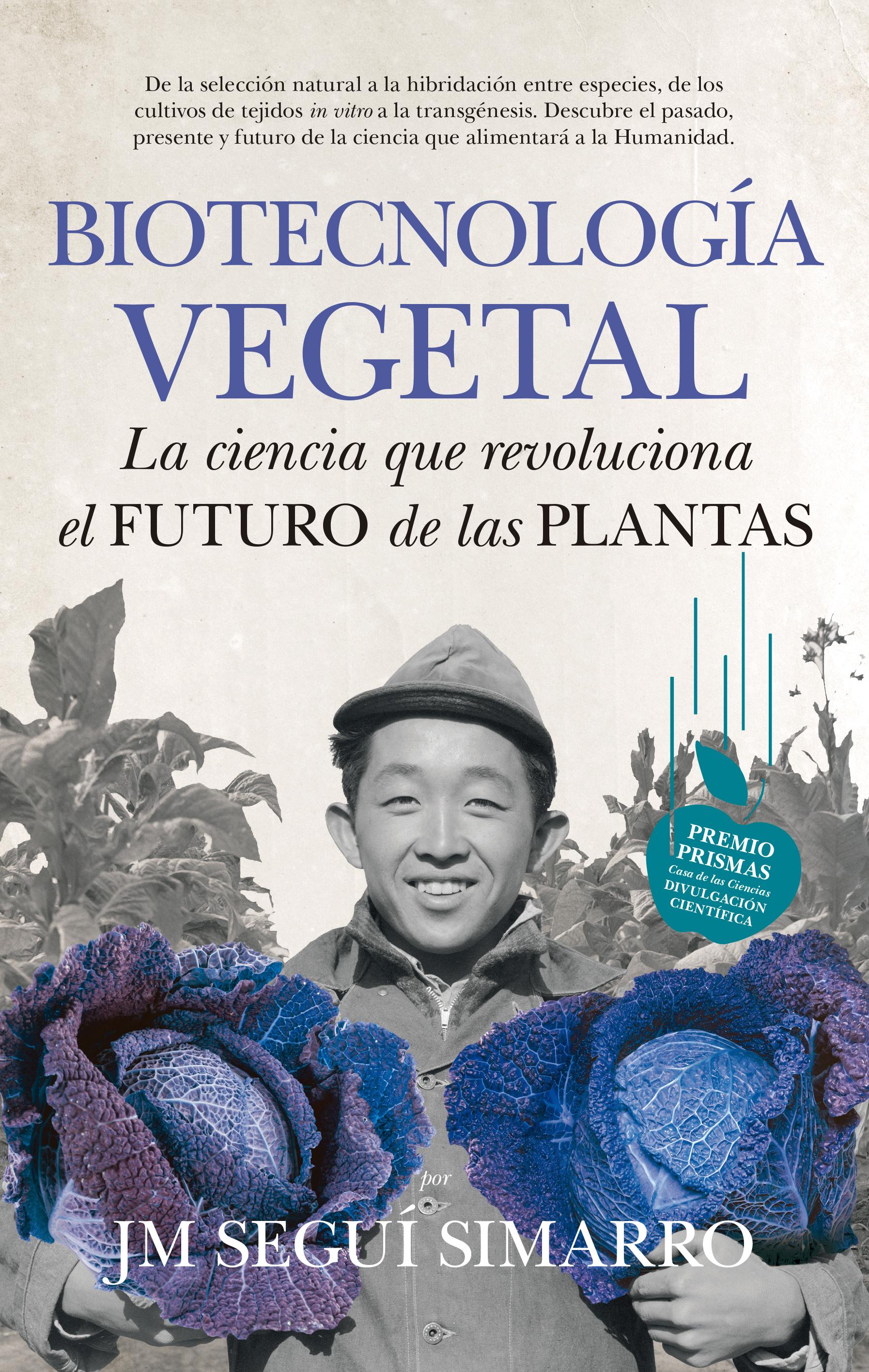 Portada del libro «Biotecnología Vegetal»