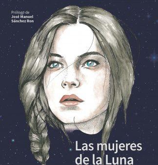 Ilustración de cubierta:  Íñigo Saldaña «Realidades Imaginarias» Diseño y composición: Laura Singular